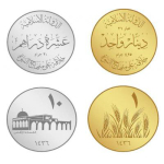 ISIS gets biblically sound with its currency while America clings to Monopoly Money economics.