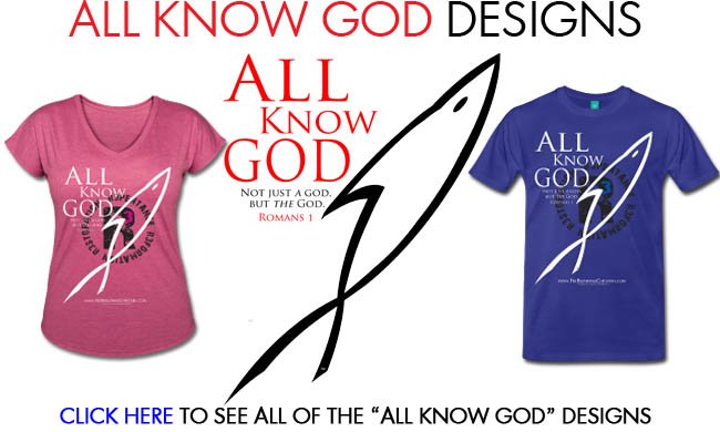 ALL KNOW GOD DESIGNS 650pw