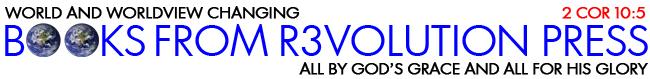 R3VPress650pw